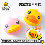 B.Duck small yellow duck hand warmers with mini USB rechargeable water mobile warm baby 3 generation explosion-proof charging treasure