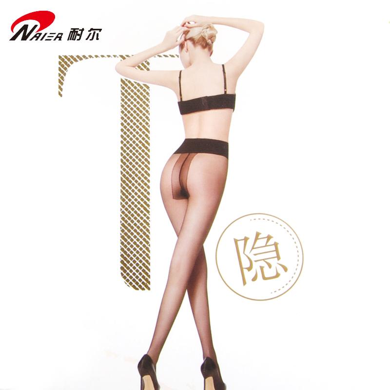 耐尔5D超薄隐形T裆连裤袜 夏高密裸透性感女丝袜肤色美腿黑