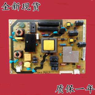 全新夏普LCD-32LX440A电源板 QPWBFF963WJN1 DUNTKF963FM02 KA963