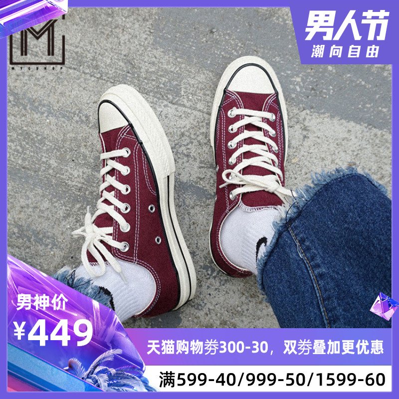 Converse/匡威三星标1970S男女休闲帆布鞋162060-162063-162059C