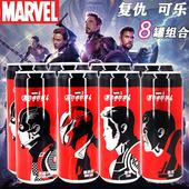 19年复仇者联盟4终局之战零度可乐8罐复联可乐碳酸饮料收藏漫威