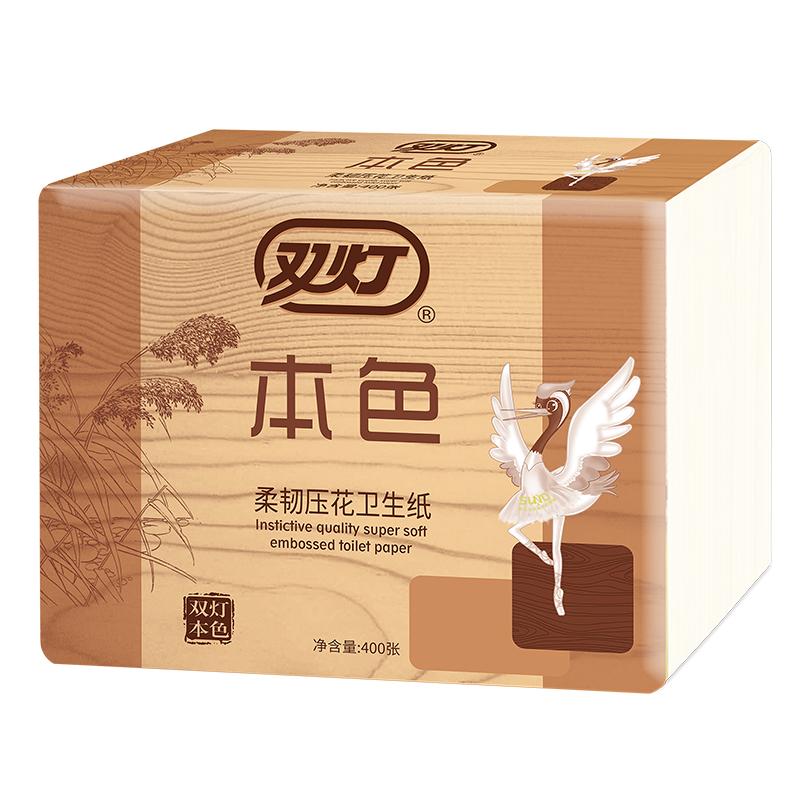 双灯卫生纸厕纸本色平板压花柔韧草纸刀切纸家用实惠装整箱批老式