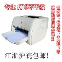 牛皮纸不干胶打印机