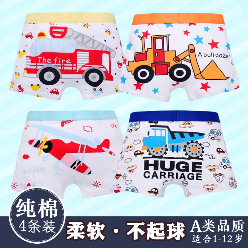 男童内裤1-3岁儿童纯棉中大童小孩平角四角4短6幼儿汽车宝宝短裤