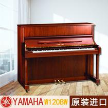 特价品质保证钢琴12BLBL31KAWAI日本原装进口正品二手