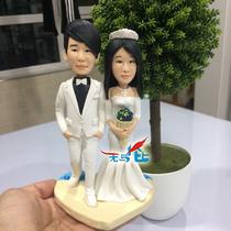 Boue de vivre Tao Doll DIY personnalisation personnalisés en céramique marionnettes marionnettes à doux Tau Clay Wax statue portrait