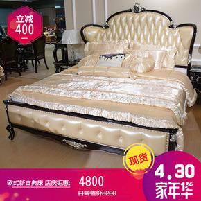 欧式床双人床新古典床奢华真皮黑檀色实木雕花婚床公主床亮光烤漆