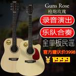 电视新歌声演出Guns Rose枪炮玫瑰全单板民谣吉他,41寸电箱木吉他