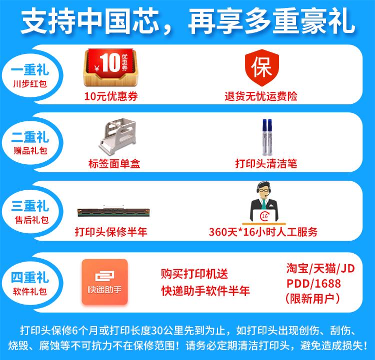 汉印D45蓝牙快递电子面单打印机微商手机用热敏纸条码标签打印机
