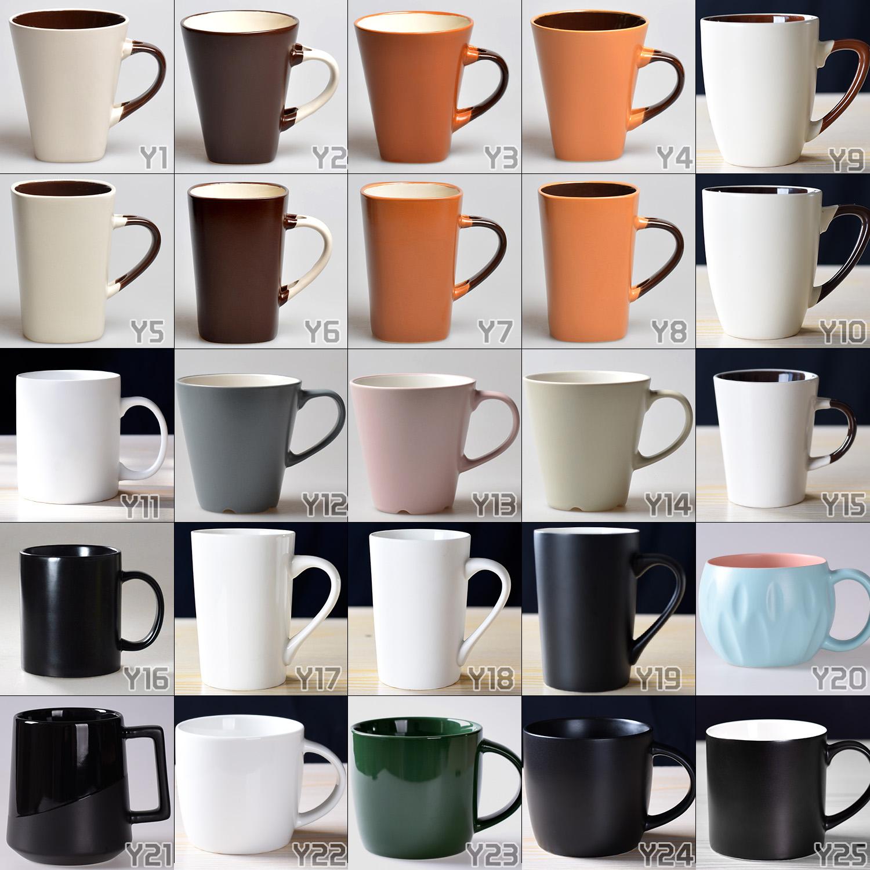 磨砂咖啡杯