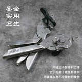 Original imported German WMF Futenbo kitchen multi-functional stainless steel opener can opener can knife commercial
