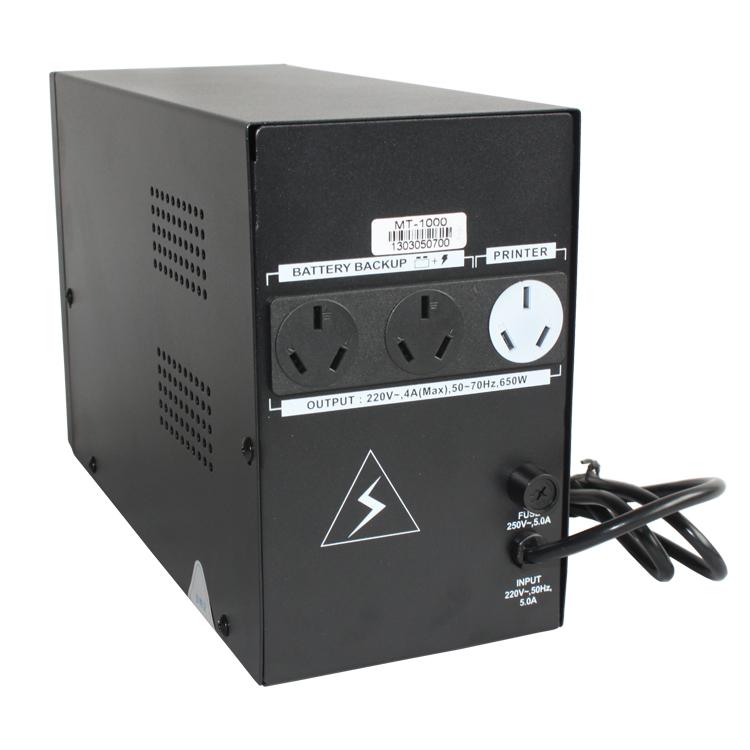 CSTK UPS电源 MT1000 650W稳压 单电脑不间断30分钟 可带2台电脑