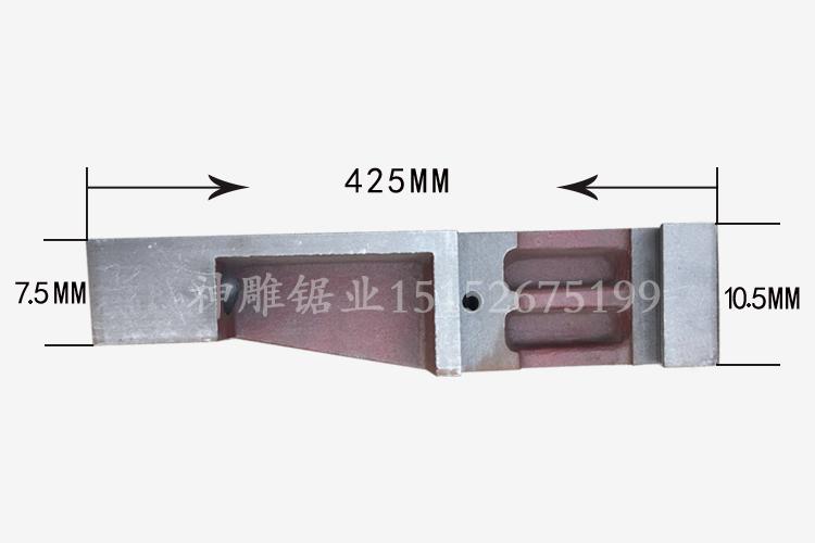 4035锯条配件挂脚铸铁 4232 神雕锯力煌带锯配件双金属带锯床4028