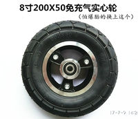 8 inch 10x2 inch 12 inch 200X50 inflatable solid inner tube tire millet electric scooter tire front wheel