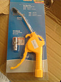 High quality blow gun AR-TS blow gun / yellow short gun / independent packaging with joint / blow gun