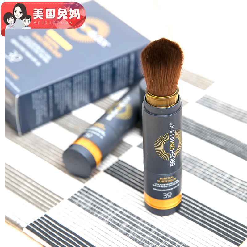 美国兔妈 Brush on Block SPF30 矿物防晒粉+刷 3.4g