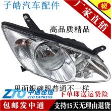 比亚迪F3前大灯总成BYDF3R前大灯前照灯总成老款比亚迪原装正品