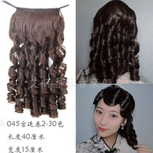 Baoyou Restoration Spiral Republican Court Princess Oil Strip Roll Gold Family Cheongsam Dressed in Wig and Horsetail with Liu Hai