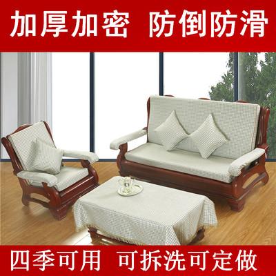 木椅沙发垫带靠背品牌排行
