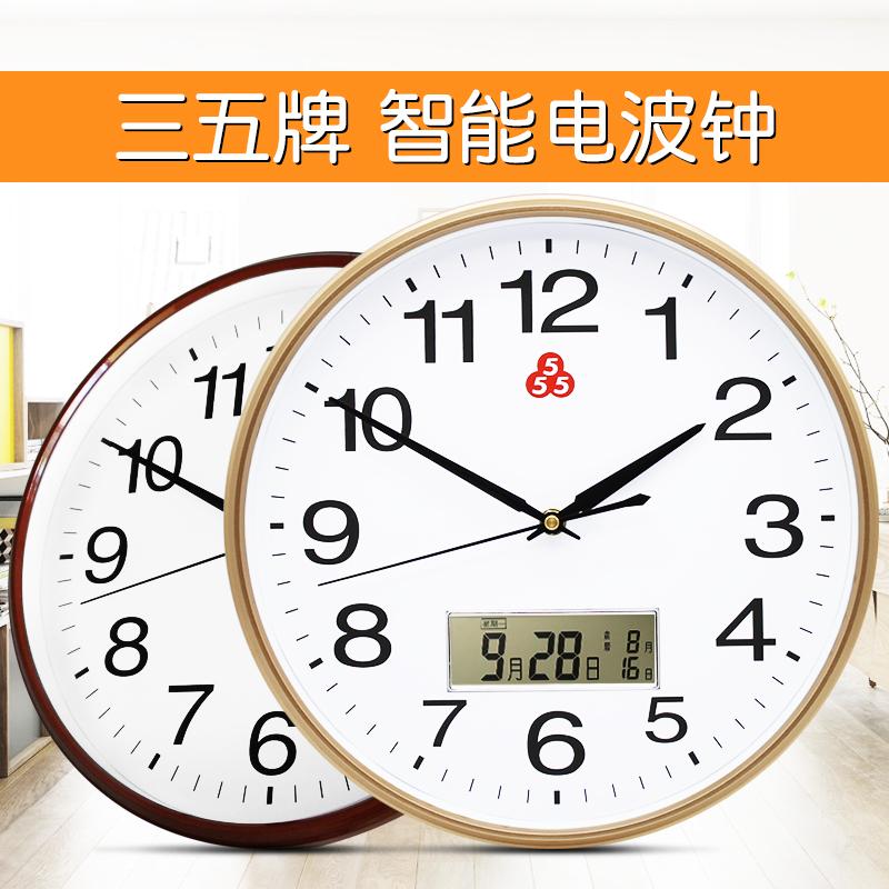 Часы Артикул 581517795058