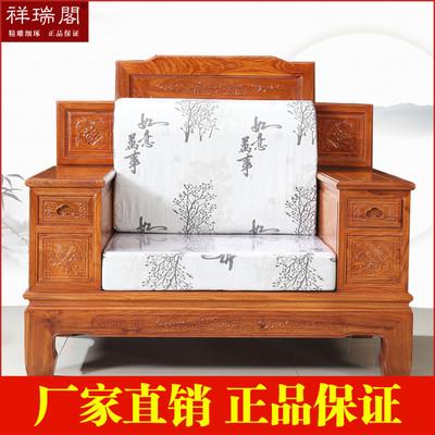 红木沙发客厅家具非洲黄花梨博古软体沙发组合明清古典实木沙发