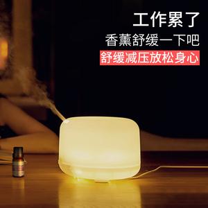 无印超声波空气加湿器家用静音卧室办公室小型香薰机迷你香薰精油