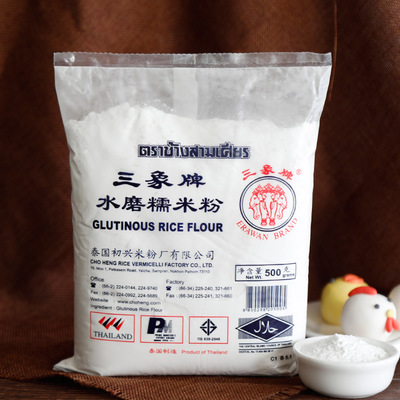 三象牌水磨糯米粉家用做雪梅娘材料汤圆皮冰皮月饼糍粑500g原料