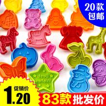 动物卡通 饼干压模 翻糖烘焙工具 3D立体弹簧按压塑料切饼干模具