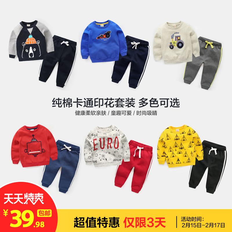 儿童运动卫衣套装春装春秋小童童装宝宝男童3岁1潮衣衣服洋气婴儿