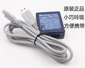 原装3DS 220v适配器 NEW 3DS 3DSLL NDSI 3DSXL充电器 USB充电线
