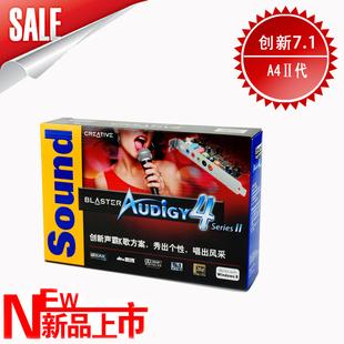 创新7.1声卡内置声卡SB0610升级版 A4二代SB0612电脑K歌声卡