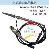 Self-produced spot p6100 high frequency 100MHZ 600V oscilloscope probe 10:1 probe probe accessories