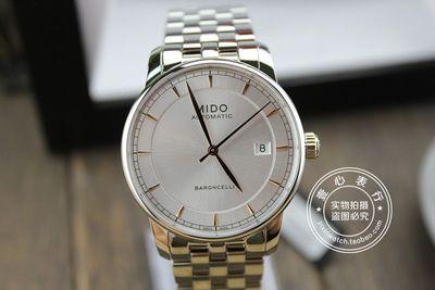 美国联保美度MIDO 瑞士手表贝伦赛丽系列机械男表M8600.4.10.1钢哪里便宜