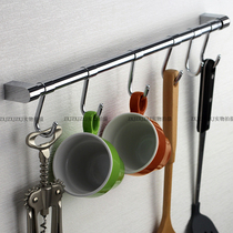 All copper kitchen hanging rod stainless steel kitchen guard rack hanging kitchenware supplies hanger wall mounting shovel spoon hook