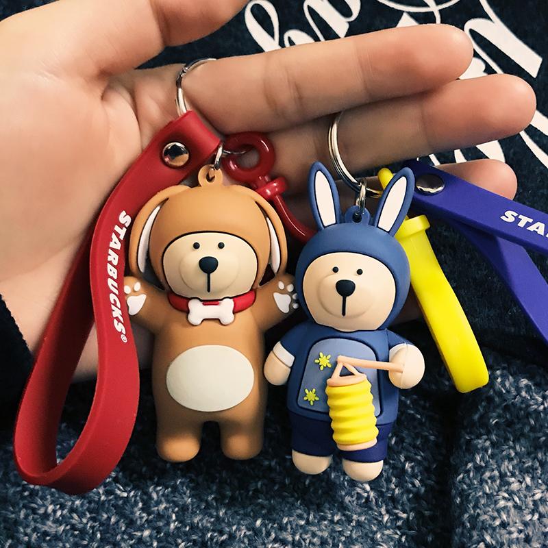 韓國韓國小熊鑰匙扣