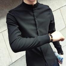春秋季2018新款衬衫男长袖修身韩版帅气立领中国风休闲潮流衬衣男