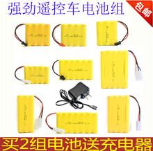 Батареи, адаптеры, элементы питания фото