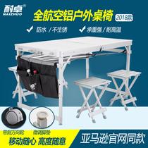包邮户外简易折叠五件套便携式携带椅自驾游靠背凳子野营桌椅套装