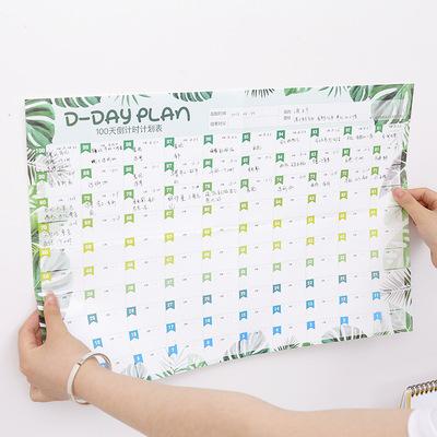 打卡表100天倒计时计划表墙贴 365天存钱学习自律表每日月周健身