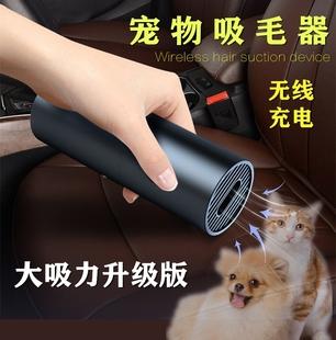 网红撸猫神器宠物吸毛器猫电动狗狗家用吸尘除毛器无线猫毛清理器