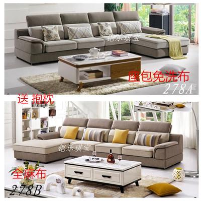 沙发布艺靠年货节折扣