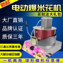 老式爆米花机专用皮桶子皮篓子接米花口袋子皮筒电动大炮手摇玉米