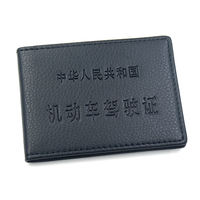 Driving license leather case card driving license driver's license card card ultra-thin men and women driving license holder leather case this document package