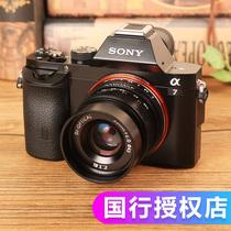 国行现货 sony索尼a7 a7m2索尼a7m3 a7ii 单机 二代全幅 微单相机