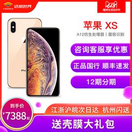 当天发货/Apple/苹果 iPhone XS送无线充+壳膜iPhonexs 苹果新品正品iiphone8 8PLUS 7 6S X 10 XR图片