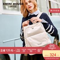 伊米妮双肩包女2018新款尼龙女包大容量轻便休闲旅行背包通勤包包