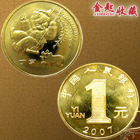 The pig's zodiac currency circulation coins in 2007 pig money send box