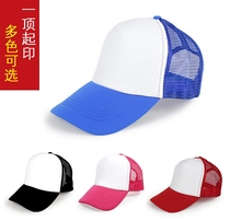 NET Hat diy hand-painted mens and womens group custom logo blank light plate advertising hat custom-made truck hat customization