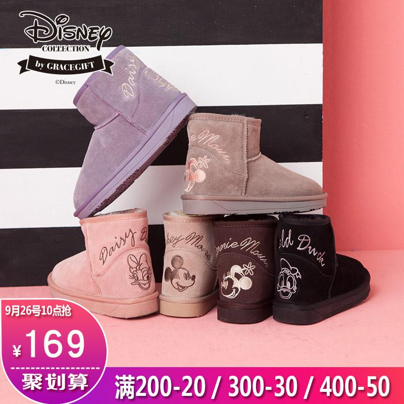 迪士尼棉靴