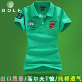 Golf clothes women's short-sleeved t-shirt clothing jersey sweat-absorbent breathable lapel spring and summer decoration body polo shirt ball suit